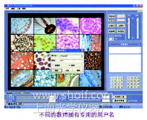Motic DigiClass/DigiLab 1.2图像分析软件